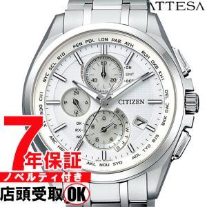 シチズン CITIZEN 腕時計 ATTESA アテッサ eco-drive エコ・ドライブ 電波時計 ワールドタイム [AT8040-57A]|ginza-sacomdo