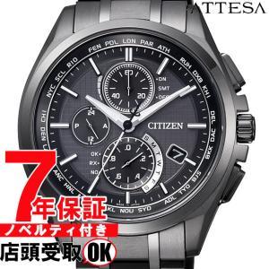 シチズン CITIZEN 腕時計 ATTESA アテッサ eco-drive エコ・ドライブ 電波時計 ワールドタイム AT8044-56E 腕時計 メンズ[4974375447110-AT8044-56E]|ginza-sacomdo
