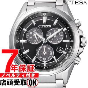 シチズン CITIZEN 腕時計 ATTESA アテッサ Eco-Drive エコ・ドライブ メタルフェイス 多機能 クロノグラフ BL5530-57E メンズ|ginza-sacomdo