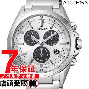 [シチズン]CITIZEN 腕時計 ATTESA アテッサ Eco-Drive エコ・ドライブ メタルフェイス 多機能 クロノグラフ BL5530-57A メンズ|ginza-sacomdo