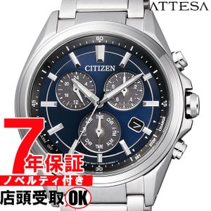 [シチズン]CITIZEN 腕時計 ATTESA アテッサ Eco-Drive エコ・ドライブ メタルフェイス 多機能 クロノグラフ BL5530-57L メンズ|ginza-sacomdo
