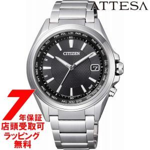 [シチズン]CITIZEN 腕時計 ATTESA アテッサ ダイレクトフライト 針表示式  ワールドタイム Eco-Drive エコ・ドライブ電波  CB1070-56E メンズ|ginza-sacomdo