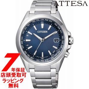 シチズン CITIZEN 腕時計 ATTESA アテッサ エコ・ドライブ ダイレクトフライト 針表示式  ワールドタイム Eco-Drive エコ・ドライブ電波  CB1070-56L メンズ|ginza-sacomdo