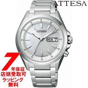 [シチズン]CITIZEN 腕時計 ATTESA アテッサ Eco-Drive電波  エコ・ドライブ電波 デイ&デイトモデル ディスク式3針デイ&デイト AT6040-58A メンズ|ginza-sacomdo