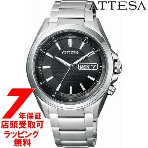 [シチズン]CITIZEN 腕時計 ATTESA アテッサ Eco-Drive電波  エコ・ドライブ電波 デイ&デイトモデル ディスク式3針デイ&デイト AT6040-58E メンズ|ginza-sacomdo
