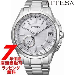 シチズン CITIZEN 腕時計 ATTESA アテッサ eco-drive エコ・ドライブ GPS衛星電波時計 F150 CC3010-51A [店頭在庫]|ginza-sacomdo