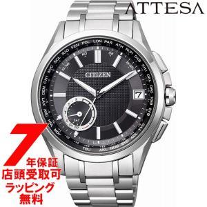 シチズン CITIZEN 腕時計 ATTESA アテッサ eco-drive エコ・ドライブ GPS衛星電波時計 F150 CC3010-51E ginza-sacomdo