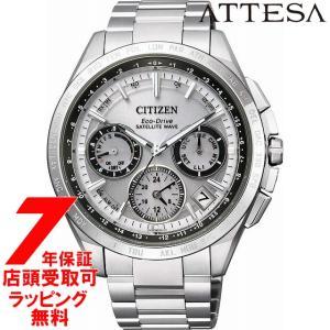 シチズン CITIZEN 腕時計 ATTESA アテッサ eco-drive エコ・ドライブ GPS衛星電波時計 F900 CC9010-66A [店頭在庫]|ginza-sacomdo