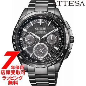 シチズン CITIZEN 腕時計 ATTESA アテッサ eco-drive エコ・ドライブ GPS衛星電波時計 F900 CC9017-59E|ginza-sacomdo