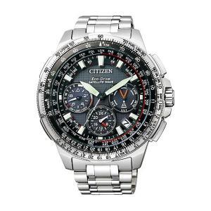 [シチズン]CITIZEN 腕時計 PROMASTER SKYシリーズ GPS衛星電波時計F900 CC9020-54E メンズ[FBA在庫]|ginza-sacomdo