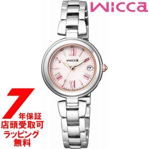 シチズン 腕時計 wicca ウィッカ ソーラーテック電波時計 ハッピーダイアリー KL0-618-91 レディース|ginza-sacomdo