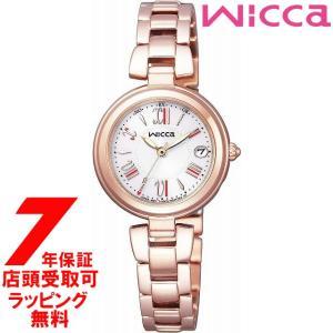 シチズン 腕時計 wicca ウィッカ ソーラーテック電波時計 ハッピーダイアリー KL0-669-11 レディース|ginza-sacomdo