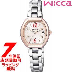 シチズン 腕時計 wicca ウィッカ ソーラーテック電波時計 ハッピーダイアリー KL0-731-...