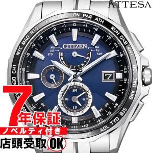 シチズン 腕時計 ATTESA アテッサ エコ・ドライブ電波時計 AT9090-53L メンズ|ginza-sacomdo