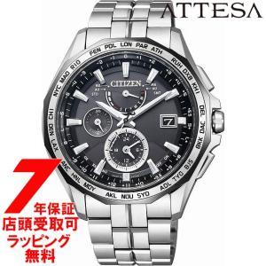 シチズン 腕時計 ATTESA アテッサ エコ・ドライブ電波時計 AT9096-57E メンズ|ginza-sacomdo