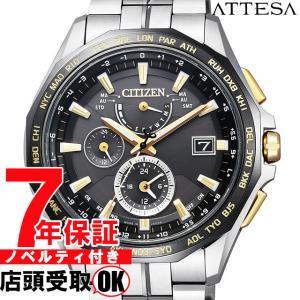 シチズン 腕時計 ATTESA アテッサ エコ・ドライブ電波時計 AT9095-50E メンズ|ginza-sacomdo