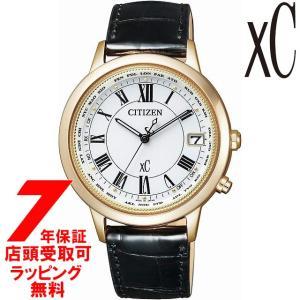 シチズン 腕時計 xC クロスシー エコ・ドライブ電波時計 ティタニアライン ハッピーフライトシリーズ CB1103-08A レディース[FBA在庫]|ginza-sacomdo