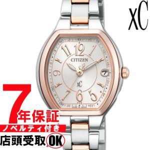 【ノベルティ付き】[7年保証] CITIZEN 腕時計 xC クロスシー エコ・ドライブ電波時計 HAPPY FLIGHT ES9364-57A レディース [4974375471146-ES9364-57A]|ginza-sacomdo