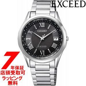 [7年保証] [シチズン]CITIZEN 腕時計 EXCEED エクシード エコ・ドライブ電波時計 ペア CB1110-61E メンズ [4974375471467-CB1110-61E]|ginza-sacomdo