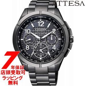 [7年保証] [シチズン]CITIZEN 腕時計 ATTESA アテッサ エコ・ドライブGPS衛星電波時計 F900 CC9075-52F メンズ [4974375471481-CC9075-52F]|ginza-sacomdo