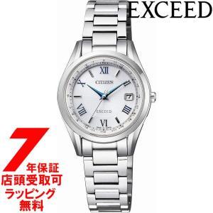 [7年保証] [シチズン]CITIZEN 腕時計 EXCEED エクシード エコ・ドライブ電波時計 ペア ES9370-62A レディース [4974375471511-ES9370-62A]|ginza-sacomdo