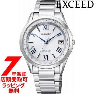 [7年保証] [シチズン]CITIZEN 腕時計 EXCEED エクシード エコ・ドライブ電波時計 ペア CB1110-61A メンズ [4974375471528-CB1110-61A]|ginza-sacomdo