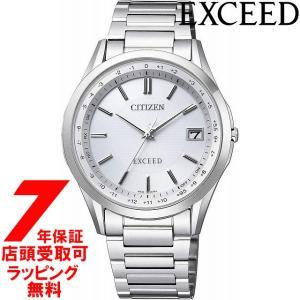 [7年保証] [シチズン]CITIZEN 腕時計 EXCEED エクシード エコ・ドライブ電波時計 ペア CB1110-53A メンズ [4974375471535-CB1110-53A]|ginza-sacomdo