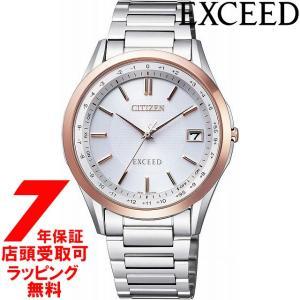 [7年保証] [シチズン]CITIZEN 腕時計 EXCEED エクシード エコ・ドライブ電波時計 ペア CB1114-52A メンズ [4974375471559-CB1114-52A]|ginza-sacomdo
