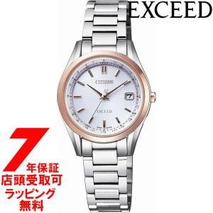 [7年保証] [シチズン]CITIZEN 腕時計 EXCEED エクシード エコ・ドライブ電波時計 ペア ES9374-53A レディース [4974375471566-ES9374-53A]|ginza-sacomdo