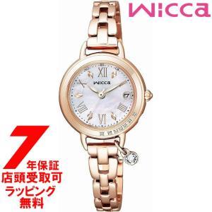 [7年保証] [シチズン]CITIZEN 腕時計 wicca ウィッカ ソーラーテック電波時計 ブレスライン HAPPY DIARY KL0-863-11 レディース [4974375472181-KL0-863-11]|ginza-sacomdo