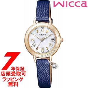 [7年保証] [シチズン]CITIZEN 腕時計 wicca ウィッカ ソーラーテック電波時計 ブレスライン HAPPY DIARY KL0-821-10 レディース [4974375472198-KL0-821-10]|ginza-sacomdo