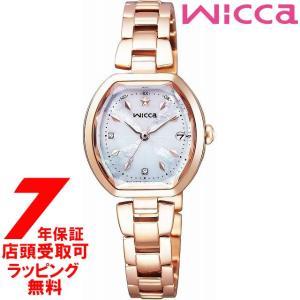 [7年保証] [シチズン]CITIZEN 腕時計 wicca ウィッカ ソーラーテック電波時計 HAPPY DIARY KL0-766-91 レディース [4974375472259-KL0-766-91]|ginza-sacomdo