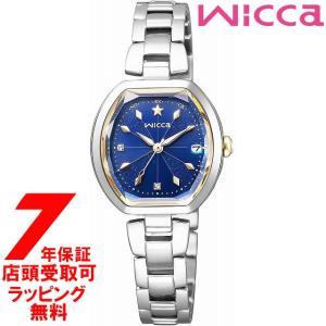 [7年保証] [シチズン]CITIZEN 腕時計 wicca ウィッカ ソーラーテック電波時計 HAPPY DIARY KL0-715-91 レディース [4974375472266-KL0-715-91]|ginza-sacomdo
