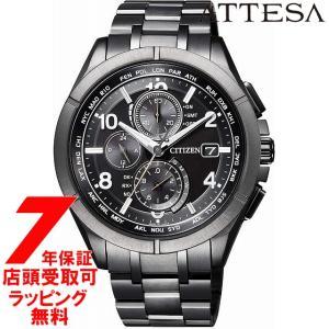 CITIZEN シチズン ATTESA アテッサ 腕時計 AT8166-59E ウォッチ ブラックチ...