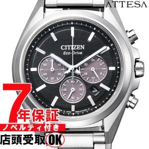 「CITIZEN]シチズン ATTESA アテッサ  ブラックチタンエコ・ドライブ クロノグラフ CA4390-55E メンズ 腕時計|ginza-sacomdo