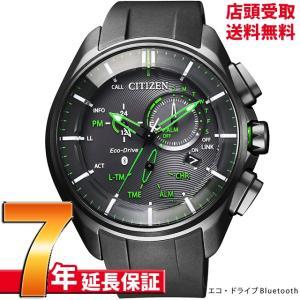 [シチズン]腕時計 エコ・ドライブBluetooth スーパーチタニウムモデル BZ1045-05E メンズ ginza-sacomdo