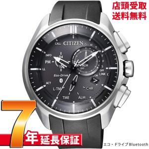 [シチズン]腕時計 エコ・ドライブBluetooth スーパーチタニウムモデル BZ1040-09E メンズ|ginza-sacomdo
