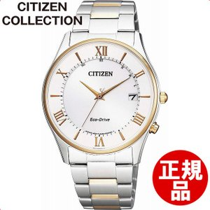 [シチズン]腕時計 CITIZEN COLLECTION シチズンコレクション エコ・ドライブ電波時計 薄型シリーズ ペアモデル AS1062-59A メンズ ginza-sacomdo