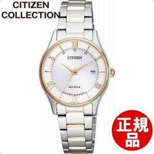 [シチズン]腕時計 CITIZEN COLLECTION シチズンコレクション エコ・ドライブ電波時計 薄型シリーズ ペアモデル ES0002-57A レディース ginza-sacomdo