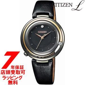 [シチズン]腕時計 CITZEN L シチズンエル エコ・ドライブ 100周年記念限定モデル 100th Anniversary Limited Models EM0659-25E レディース|ginza-sacomdo
