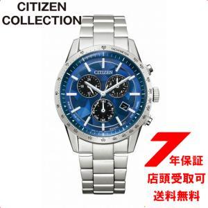 CITIZEN YELL COLLECTION 世界限定1,500本 BL5590-55L 腕時計 メンズ シチズンコレクション ginza-sacomdo