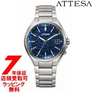CITIZEN YELL COLLECTION 世界限定1,400本 CB1120-68L  腕時計 メンズ ATTTESA アテッサ ginza-sacomdo