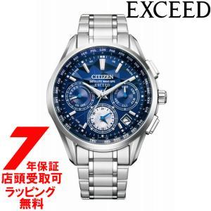 CITIZEN YELL COLLECTION 世界限定600本 CC4030-58L 腕時計 メンズ EXCEED エクシード ginza-sacomdo