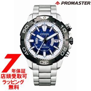 CITIZEN YELL COLLECTION 限定500本 AS7145-85L 腕時計 メンズ PROMASTER プロマスター ginza-sacomdo
