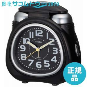 LANDEX(ランデックス) 目覚まし時計 ス...の関連商品2