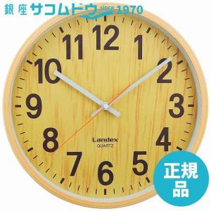 LANDEX(ランデックス) 壁掛け時計 バーレルタイム 木目調 アナログ表示 ステップ秒針 ナチュラル YW9136WH [4981480913621-YW9136WH]|ginza-sacomdo
