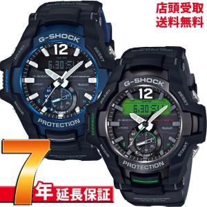 [7年延長保証] カシオ CASIO 腕時計 G-SHOCK GR-B100-1A2JF GR-B100-1A3JF|ginza-sacomdo|02