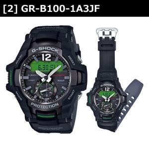 [7年延長保証] カシオ CASIO 腕時計 G-SHOCK GR-B100-1A2JF GR-B100-1A3JF|ginza-sacomdo|04