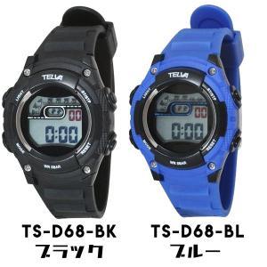 963cd31056 TELVA テルバ 軽量 デジタルウォッチ ストップウォッチ機能付き腕時計 ブルー TE-D068-BL ブラックTE-D068-BK