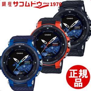 [カシオ]CASIO スマートアウトドアウォッチ プロトレックスマート GPS搭載 WSD-F30-...